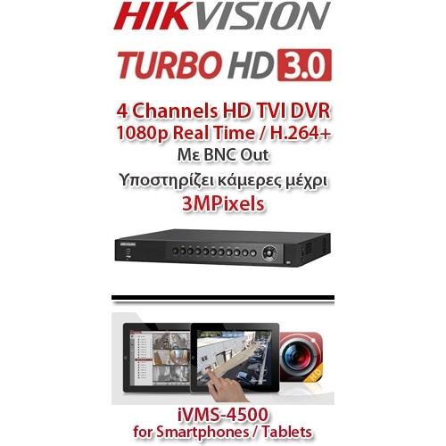 HIKVISION DS-7204HUHI-F1/N TURBO HD HDTVI DVR 4 καναλιών 3Mpixels H.264+ με BNC Out