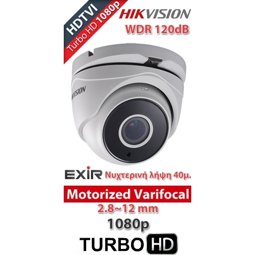 Κάμερα HIKVISION Dome (τύπου turret) HDTVI 1080p EXIR DS-2CE56D7T-IT3 3.6