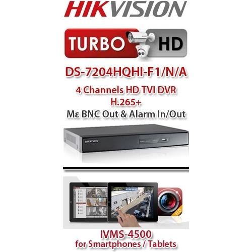 Καταγραφικό HIKVISION DS-7204HQHI-F1/N