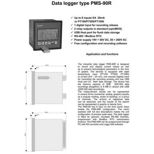 ΚΑΤΑΓΡΑΦΙΚΟ 8 ΚΑΝΑΛΙΩΝ PMS-90R8
